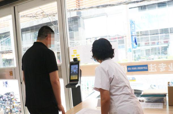 未雨绸缪:石家庄白癜风医院新冠肺炎疫情防控救治应急演练启动!