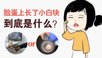 儿童身上长硬币大白癜风都是怎么治疗的,哪种方法安全