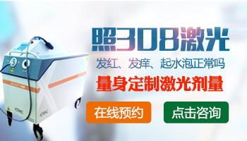 石家庄最专业治疗儿童白癜风医院