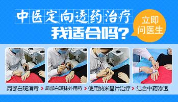 儿童胳膊和肩膀长小面积白癜风都是怎么治疗的,哪种方法安全